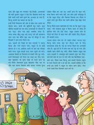 Lotpot Hindi-2196