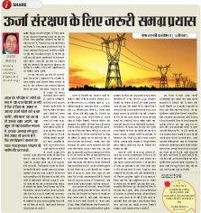 Lucknow Hindi ePaper, Lucknow Hindi Newspaper - InextLive-14-12-17
