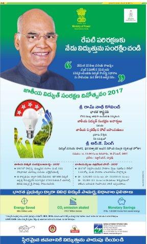 Hyderabad Main-14-12-2017
