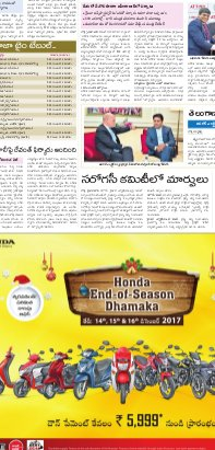 Adilabad Main-14-12-2017