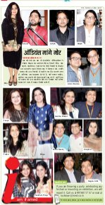 Lucknow Hindi ePaper, Lucknow Hindi Newspaper - InextLive-15-12-17