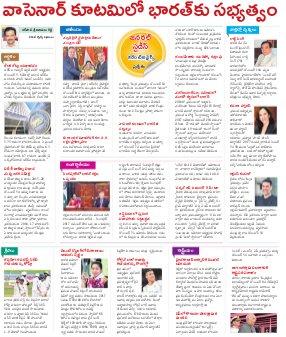 Warangal Urban District-15-12-2017