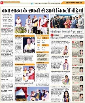 Lucknow Hindi ePaper, Lucknow Hindi Newspaper - InextLive-16-12-17
