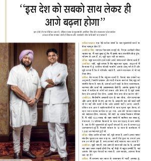 India Today - Hindi-India Today Hindi-27th December 2017