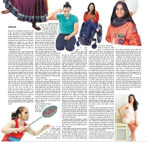 Dainik Tribune (Lehrein)-DM_24_December_2017