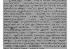Tagore-Fri Aug 16, 2013