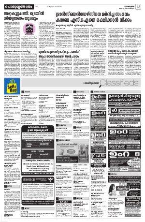Kochi-31.12.2017