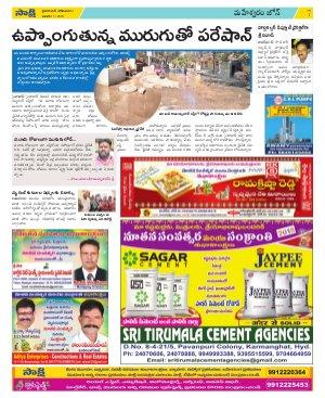 Hyderabad Constituencies-01-01-2018