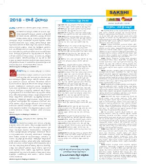 TS Calendar-01-01-2018 to 31-12-2018