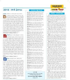 AP Calendar-01-01-2018 to 31-12-2018