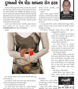 Sakhi-December Issue