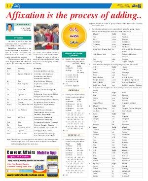 Srikakulam District-3.1.2018