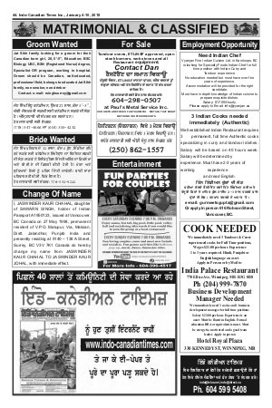 Indo Canadian Times -04 Jan 2018
