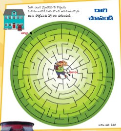 Champak Telugu-August, 2013