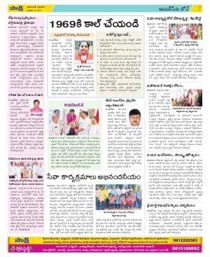 Hyderabad Constituencies-06-01-2018