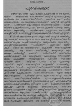 Jawahar lal Nehru-Mon Aug 19, 2013