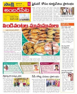 Hyderabad Constituencies-07-01-2018