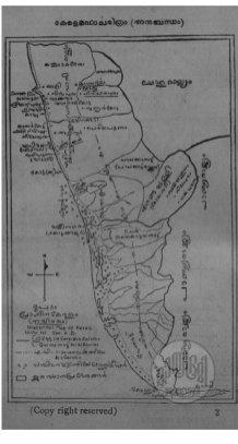 Kerala Mahacharithram-Mon Aug 19, 2013