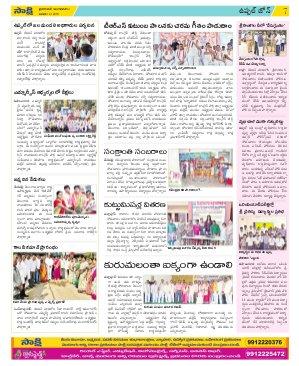 Hyderabad Constituencies-09-01-2018