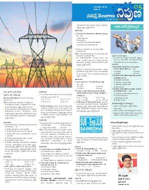Nipuna Educational Magazine-10 January 2018