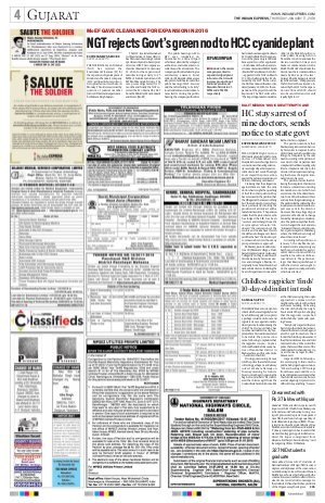 Ahmedabad-January 11, 2018