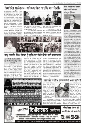 Indo Canadian Times -11 Jan 2018