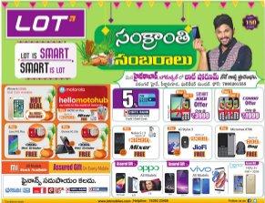 Bangalore Main-13-01-2018
