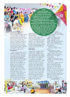 Sunday Andhra Pradesh-14.01.2018