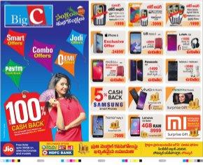 Chennai Main-14-01-2018
