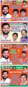 Hyderabad Constituencies-15-01-2018