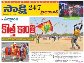 Hyderabad District-15-01-2018