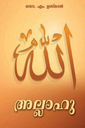 ALLAHU-NICHE PUBLICATION