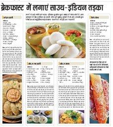 Lucknow Hindi ePaper, Lucknow Hindi Newspaper - InextLive-16-01-18