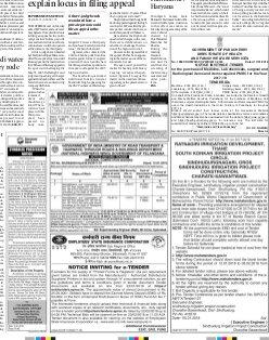 Pune-January 17, 2018