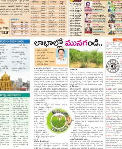 Nalgonda District-18-01-2018