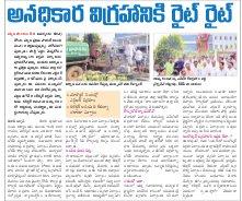 Guntur Amaravathi Constituencies-18-01-2018