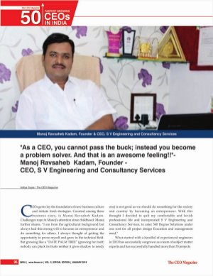 The CEO Magazine-The CEO Magazine, 50 Fastest Growing CEOs in India, Special Edition, January 2018