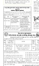 Nalgonda District-19-01-2018