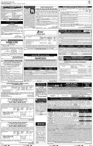 Chandigarh-January 20, 2018