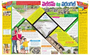 Warangal Urban District-21-01-2018