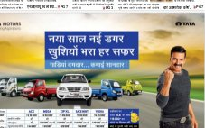 Lucknow Hindi ePaper, Lucknow Hindi Newspaper - InextLive-22-01-18