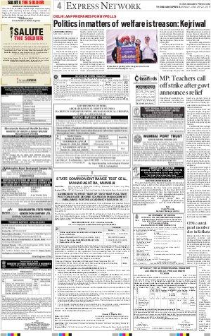 Lucknow-January 22, 2018
