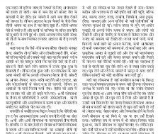 Pardaphash Today-PardaphashToday: Aarakshan ki aag mai ghiri Akhilesh Sarkar