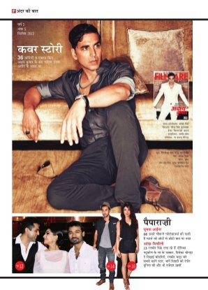 FILMFARE HINDI-Filmfare_september_2013