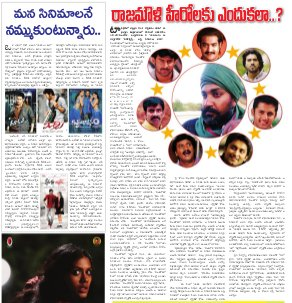Cinema Reporter-14th issue