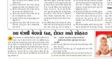 Nakshatra-19-09-2013