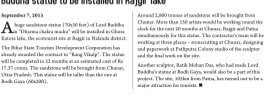 Stone & Tiles in India-Vol 1 No.6, Aug-Sep, 2013