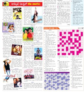 Cinema Reporter-16th issue