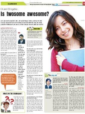 Lucknow Hindi ePaper, Lucknow Hindi Newspaper - InextLive-28.09.13