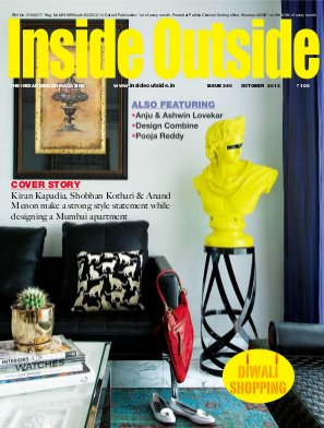 Inside Outside-Inside Outsid (October 2013)